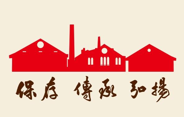 2019臺南市文化資產月 ─ 民藝童樂