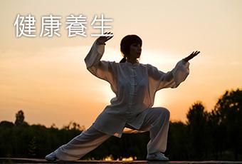 哈達瑜珈C(中級)