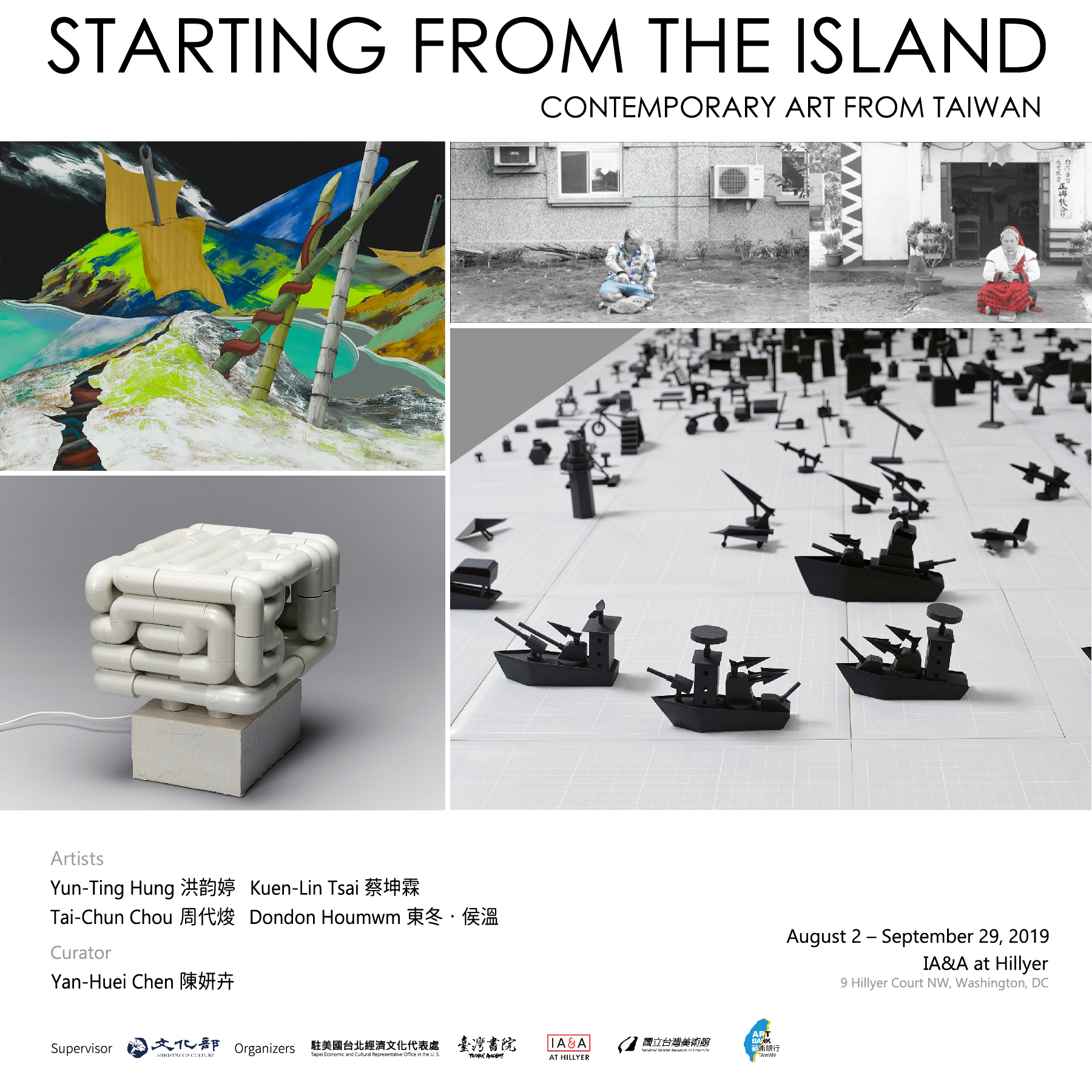 Starting from the Island