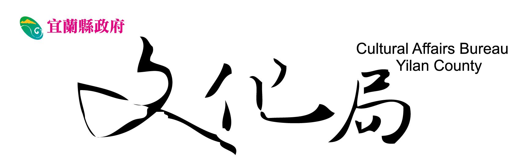 臺藝之星:協奏曲之夜