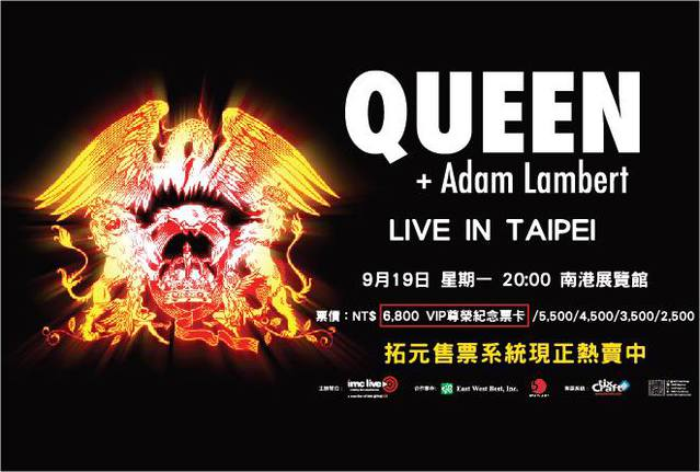 Queen + Adam Lambert LIVE IN TAIPEI