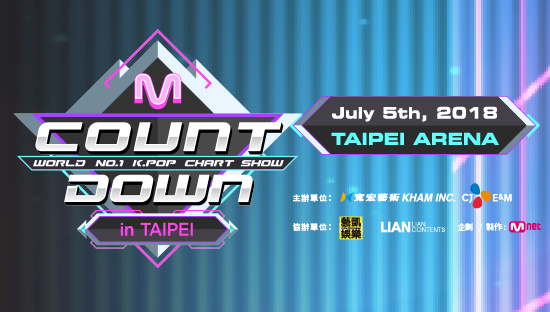 M COUNTDOWN in TAIPEI