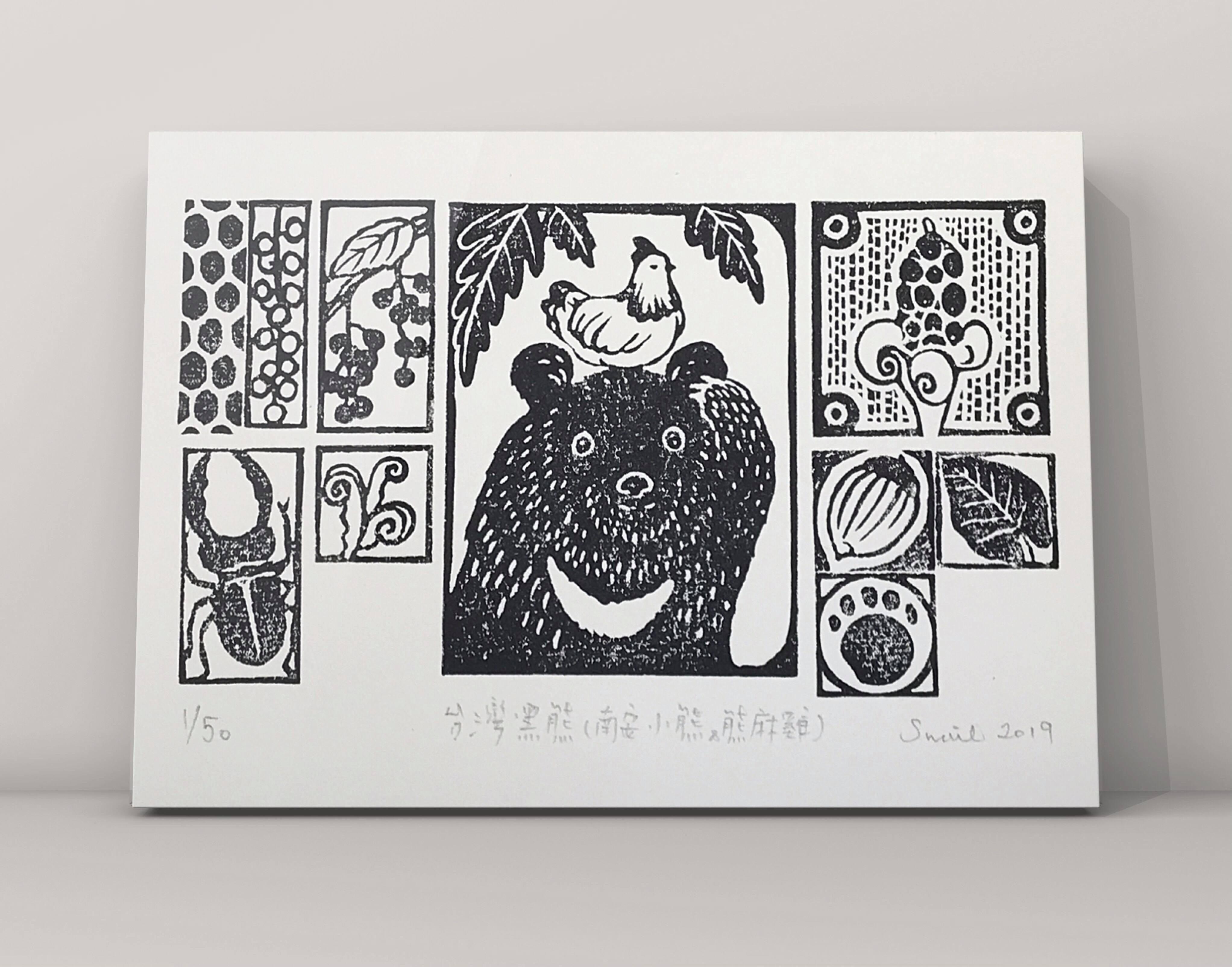 動物同樂繪-Snail創作展 - 咖啡鳥café 8-9月活動訊息