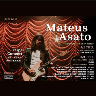 Mateus Asato|台北場