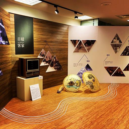 第六特展室:客家个藏寶-108年度入藏文物捐贈展