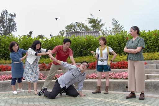 清水劇團2021年度公演-《愛在病毒蔓延時》