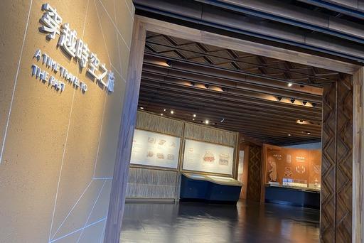 「穿越時空之旅-史前、原住民、現代陶藝」展覽
