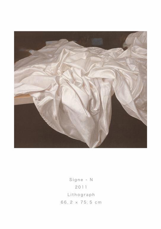 預兆——園山晴巳石版畫系列選粹展