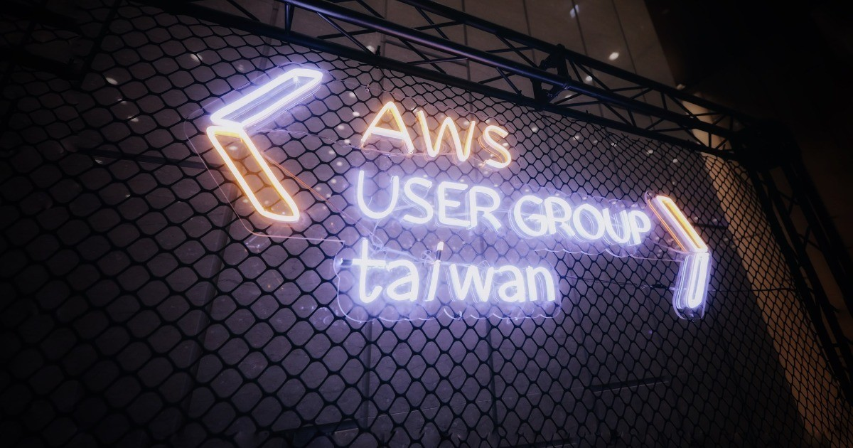 AWS User Group Taiwan Meetup 2021-06 線上小聚