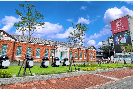 臺南文化創意產業園區(文創發展司)
